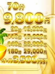 ★10周年記念祭★