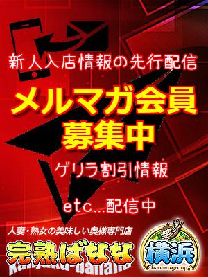 横浜店長さん画像5