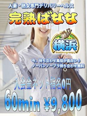 横浜店長さん画像1